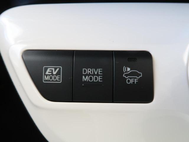 Aツーリングセレクション BIG-X9型ナビ トヨタセーフティセンス インテリジェントクリアランスソナー レーダークルーズ オートハイビーム LEDヘッド&LEDフォグ レザーシート 純正17インチアルミ(55枚目)