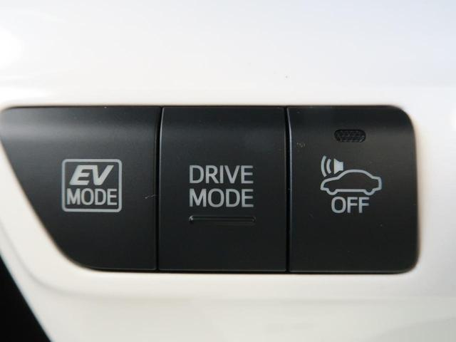 Aツーリングセレクション BIG-X9型ナビ トヨタセーフティセンス インテリジェントクリアランスソナー レーダークルーズ オートハイビーム LEDヘッド&LEDフォグ レザーシート 純正17インチアルミ(57枚目)