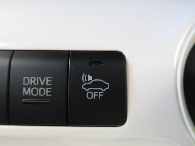 Aツーリングセレクション BIG-X9型ナビ トヨタセーフティセンス インテリジェントクリアランスソナー レーダークルーズ オートハイビーム LEDヘッド&LEDフォグ レザーシート 純正17インチアルミ(58枚目)