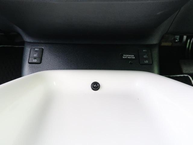 Aツーリングセレクション BIG-X9型ナビ トヨタセーフティセンス インテリジェントクリアランスソナー レーダークルーズ オートハイビーム LEDヘッド&LEDフォグ レザーシート 純正17インチアルミ(63枚目)