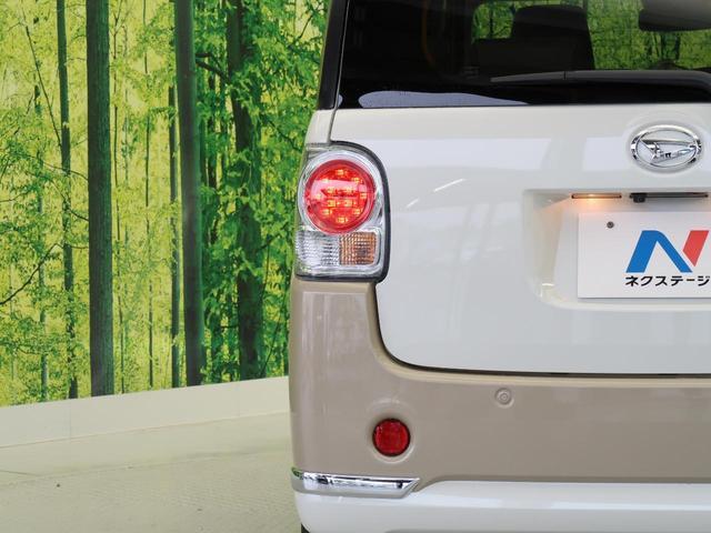 Gメイクアップリミテッド SAIII パノラマモニター用カメラ 両側電動ドア LEDヘッド&フォグ オートハイビーム スマートキー&プッシュスタート 横滑り防止装置 オートエアコン アイドリングストップ オートライト(29枚目)