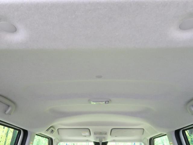 Gメイクアップリミテッド SAIII パノラマモニター用カメラ 両側電動ドア LEDヘッド&フォグ オートハイビーム スマートキー&プッシュスタート 横滑り防止装置 オートエアコン アイドリングストップ オートライト(34枚目)
