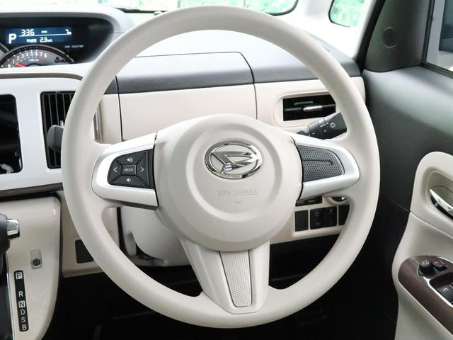 Gメイクアップリミテッド SAIII パノラマモニター用カメラ 両側電動ドア LEDヘッド&フォグ オートハイビーム スマートキー&プッシュスタート 横滑り防止装置 オートエアコン アイドリングストップ オートライト(36枚目)