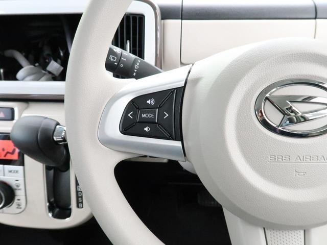 Gメイクアップリミテッド SAIII パノラマモニター用カメラ 両側電動ドア LEDヘッド&フォグ オートハイビーム スマートキー&プッシュスタート 横滑り防止装置 オートエアコン アイドリングストップ オートライト(42枚目)