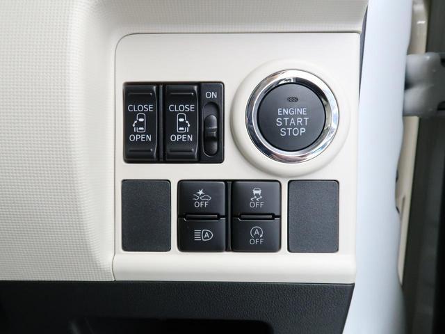Gメイクアップリミテッド SAIII パノラマモニター用カメラ 両側電動ドア LEDヘッド&フォグ オートハイビーム スマートキー&プッシュスタート 横滑り防止装置 オートエアコン アイドリングストップ オートライト(43枚目)