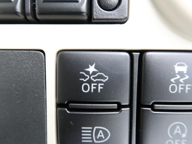 Gメイクアップリミテッド SAIII パノラマモニター用カメラ 両側電動ドア LEDヘッド&フォグ オートハイビーム スマートキー&プッシュスタート 横滑り防止装置 オートエアコン アイドリングストップ オートライト(45枚目)