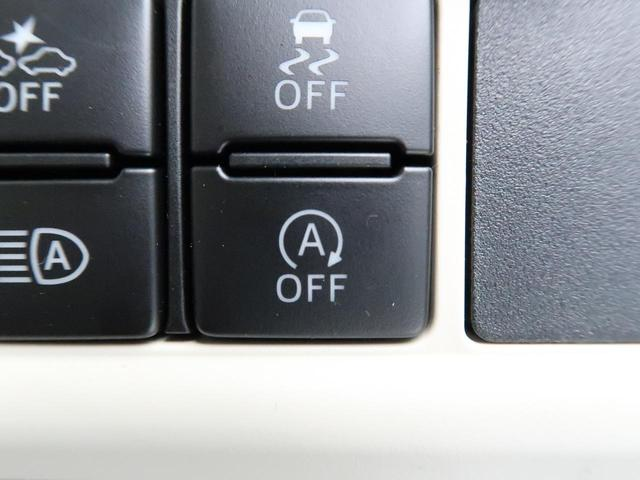 Gメイクアップリミテッド SAIII パノラマモニター用カメラ 両側電動ドア LEDヘッド&フォグ オートハイビーム スマートキー&プッシュスタート 横滑り防止装置 オートエアコン アイドリングストップ オートライト(47枚目)