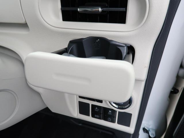 Gメイクアップリミテッド SAIII パノラマモニター用カメラ 両側電動ドア LEDヘッド&フォグ オートハイビーム スマートキー&プッシュスタート 横滑り防止装置 オートエアコン アイドリングストップ オートライト(49枚目)