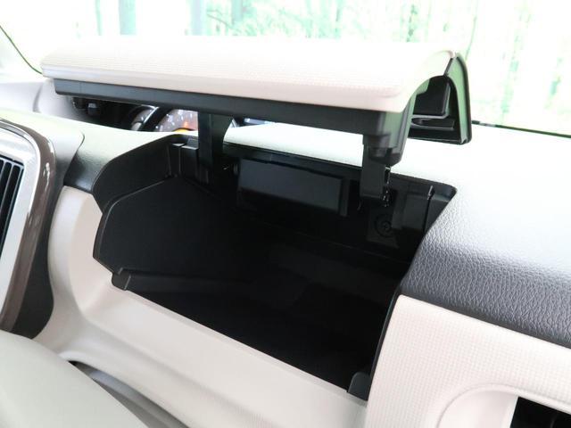 Gメイクアップリミテッド SAIII パノラマモニター用カメラ 両側電動ドア LEDヘッド&フォグ オートハイビーム スマートキー&プッシュスタート 横滑り防止装置 オートエアコン アイドリングストップ オートライト(51枚目)