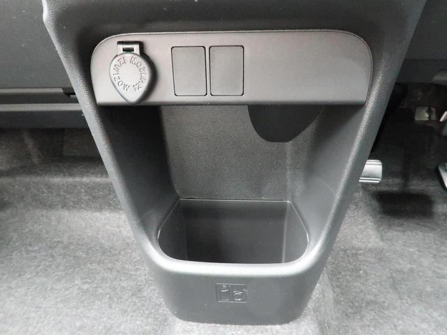 Gメイクアップリミテッド SAIII パノラマモニター用カメラ 両側電動ドア LEDヘッド&フォグ オートハイビーム スマートキー&プッシュスタート 横滑り防止装置 オートエアコン アイドリングストップ オートライト(52枚目)