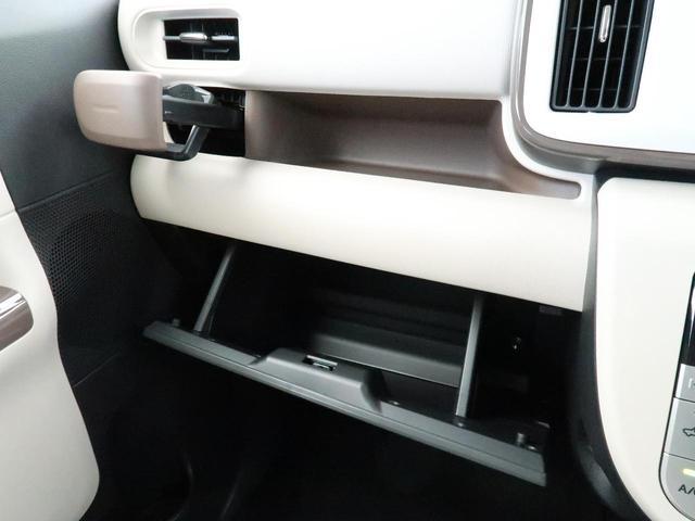Gメイクアップリミテッド SAIII パノラマモニター用カメラ 両側電動ドア LEDヘッド&フォグ オートハイビーム スマートキー&プッシュスタート 横滑り防止装置 オートエアコン アイドリングストップ オートライト(53枚目)