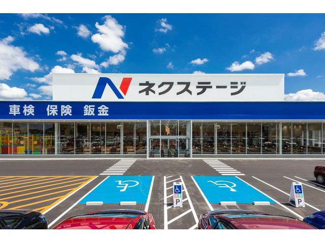 東証一部上場の【ネクステージ和歌山店】です。地域最大級の展示在庫350台以上をご用意しております!!