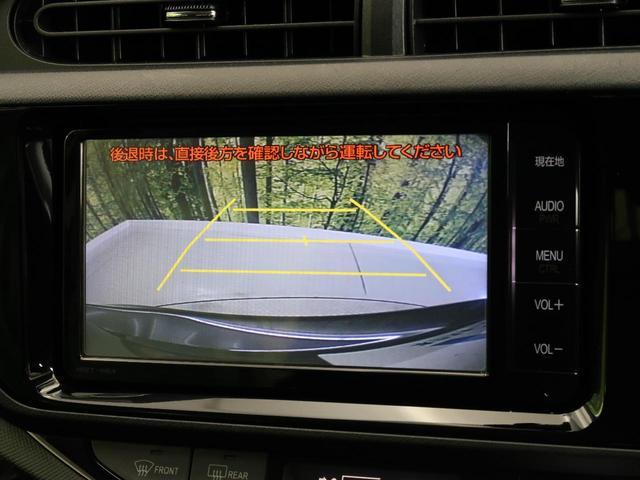 カラーで見やすいバックカメラが装備されております。お車を初めて運転される方やバック操作が苦手のお客様にはオススメの装備ですよね☆