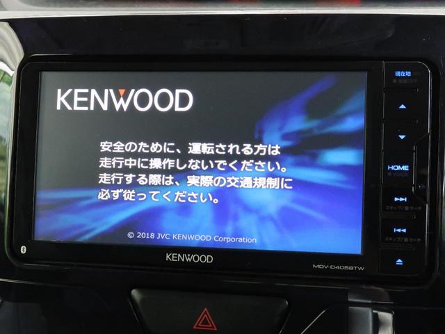 カスタムRS トップエディションSAIII SDナビ 地デジTV 両側電動スライド 禁煙車 ターボ オートハイビーム LEDヘッド&LEDフォグ シートヒーター 純正15AW 横滑り防止装置 アイドリングストップ(3枚目)