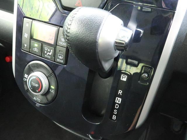 カスタムRS トップエディションSAIII SDナビ 地デジTV 両側電動スライド 禁煙車 ターボ オートハイビーム LEDヘッド&LEDフォグ シートヒーター 純正15AW 横滑り防止装置 アイドリングストップ(47枚目)