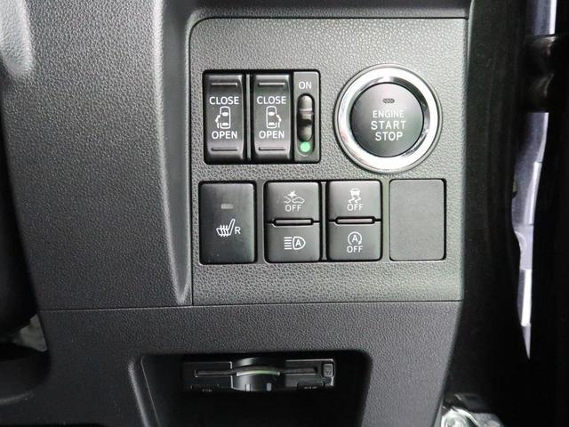 カスタムRS トップエディションSAIII SDナビ 地デジTV 両側電動スライド 禁煙車 ターボ オートハイビーム LEDヘッド&LEDフォグ シートヒーター 純正15AW 横滑り防止装置 アイドリングストップ(51枚目)