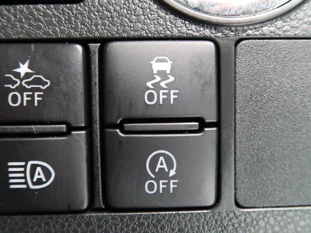 カスタムRS トップエディションSAIII SDナビ 地デジTV 両側電動スライド 禁煙車 ターボ オートハイビーム LEDヘッド&LEDフォグ シートヒーター 純正15AW 横滑り防止装置 アイドリングストップ(54枚目)