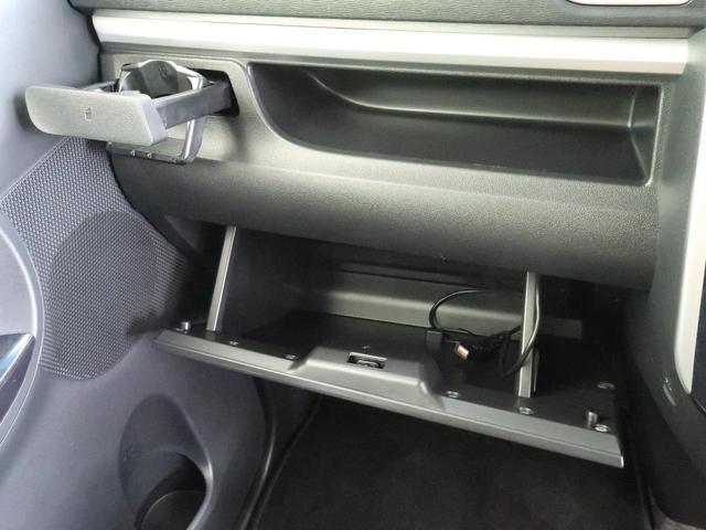 カスタムRS トップエディションSAIII SDナビ 地デジTV 両側電動スライド 禁煙車 ターボ オートハイビーム LEDヘッド&LEDフォグ シートヒーター 純正15AW 横滑り防止装置 アイドリングストップ(58枚目)