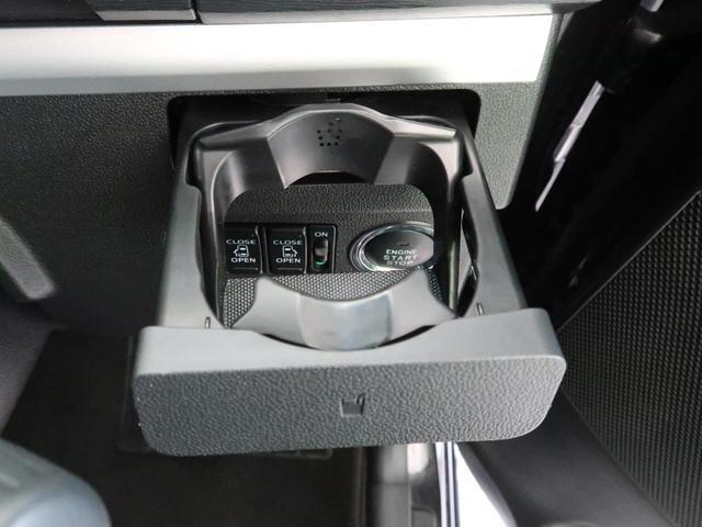 カスタムRS トップエディションSAIII SDナビ 地デジTV 両側電動スライド 禁煙車 ターボ オートハイビーム LEDヘッド&LEDフォグ シートヒーター 純正15AW 横滑り防止装置 アイドリングストップ(61枚目)