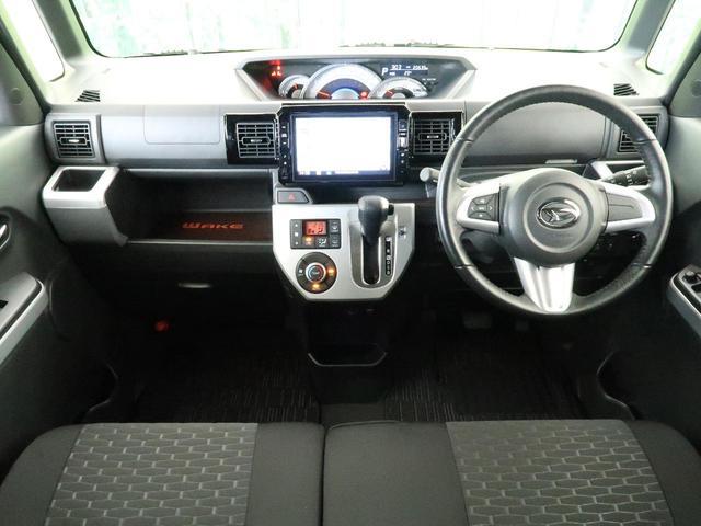 G SA 純正ナビ フルセグTV 両側電動スライド ターボ 禁煙車 純正15インチアルミ LEDヘッドライト オートライト バックモニター ETC Bluetooth接続 ドラレコ オートエアコン(2枚目)
