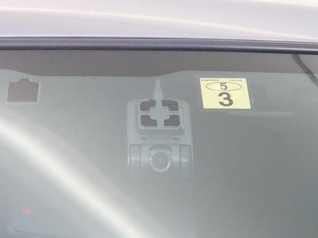 G SA 純正ナビ フルセグTV 両側電動スライド ターボ 禁煙車 純正15インチアルミ LEDヘッドライト オートライト バックモニター ETC Bluetooth接続 ドラレコ オートエアコン(29枚目)