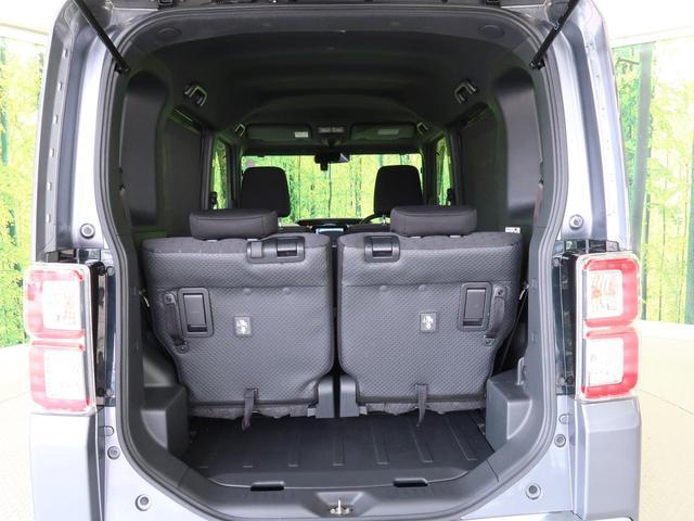 G SA 純正ナビ フルセグTV 両側電動スライド ターボ 禁煙車 純正15インチアルミ LEDヘッドライト オートライト バックモニター ETC Bluetooth接続 ドラレコ オートエアコン(33枚目)