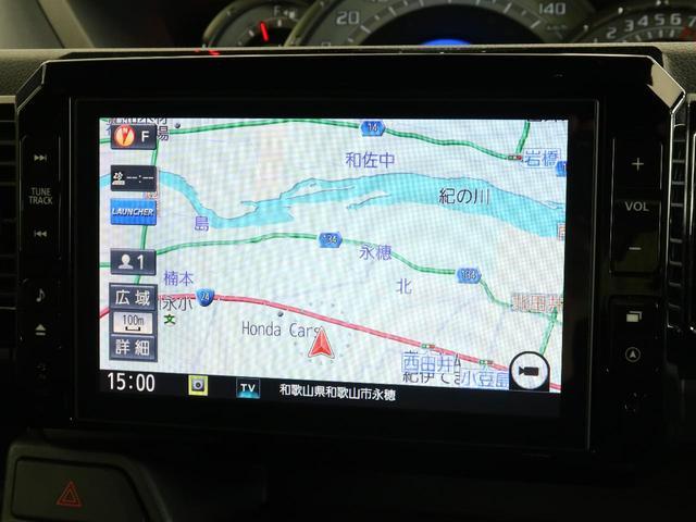 G SA 純正ナビ フルセグTV 両側電動スライド ターボ 禁煙車 純正15インチアルミ LEDヘッドライト オートライト バックモニター ETC Bluetooth接続 ドラレコ オートエアコン(44枚目)