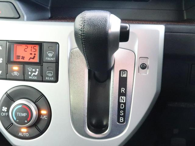 G SA 純正ナビ フルセグTV 両側電動スライド ターボ 禁煙車 純正15インチアルミ LEDヘッドライト オートライト バックモニター ETC Bluetooth接続 ドラレコ オートエアコン(46枚目)