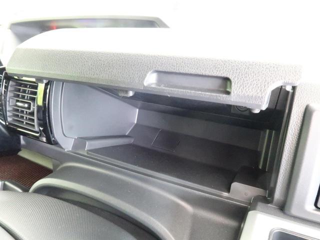 G SA 純正ナビ フルセグTV 両側電動スライド ターボ 禁煙車 純正15インチアルミ LEDヘッドライト オートライト バックモニター ETC Bluetooth接続 ドラレコ オートエアコン(53枚目)