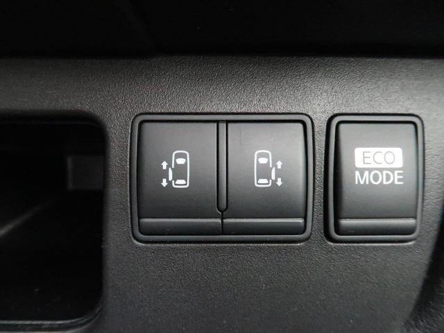 ハイウェイスター S-ハイブリッド Vセレクション SDナビ フルセグTV 両側電動スライド HIDヘッドライト オートライト 純正16AW アイドリングストップ 横滑り防止装置 バックモニター Bluetooth接続 ETC(4枚目)