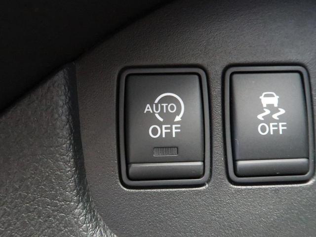 ハイウェイスター S-ハイブリッド Vセレクション SDナビ フルセグTV 両側電動スライド HIDヘッドライト オートライト 純正16AW アイドリングストップ 横滑り防止装置 バックモニター Bluetooth接続 ETC(6枚目)