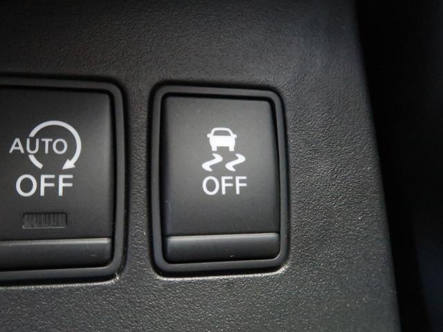 ハイウェイスター S-ハイブリッド Vセレクション SDナビ フルセグTV 両側電動スライド HIDヘッドライト オートライト 純正16AW アイドリングストップ 横滑り防止装置 バックモニター Bluetooth接続 ETC(7枚目)