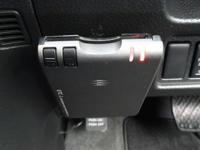 ハイウェイスター S-ハイブリッド Vセレクション SDナビ フルセグTV 両側電動スライド HIDヘッドライト オートライト 純正16AW アイドリングストップ 横滑り防止装置 バックモニター Bluetooth接続 ETC(9枚目)