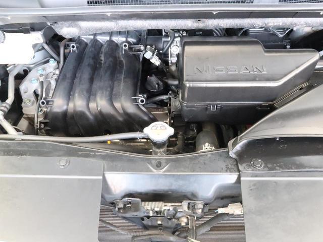 ハイウェイスター S-ハイブリッド Vセレクション SDナビ フルセグTV 両側電動スライド HIDヘッドライト オートライト 純正16AW アイドリングストップ 横滑り防止装置 バックモニター Bluetooth接続 ETC(20枚目)