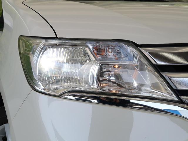 ハイウェイスター S-ハイブリッド Vセレクション SDナビ フルセグTV 両側電動スライド HIDヘッドライト オートライト 純正16AW アイドリングストップ 横滑り防止装置 バックモニター Bluetooth接続 ETC(27枚目)