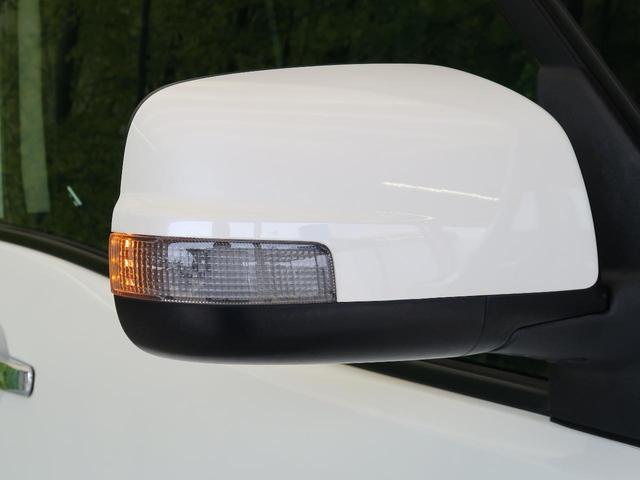 ハイウェイスター S-ハイブリッド Vセレクション SDナビ フルセグTV 両側電動スライド HIDヘッドライト オートライト 純正16AW アイドリングストップ 横滑り防止装置 バックモニター Bluetooth接続 ETC(28枚目)