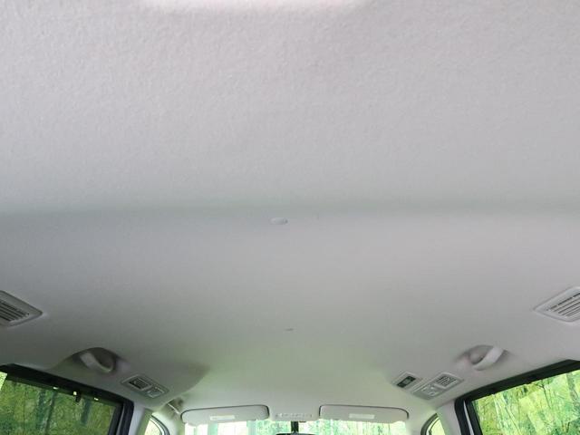 ハイウェイスター S-ハイブリッド Vセレクション SDナビ フルセグTV 両側電動スライド HIDヘッドライト オートライト 純正16AW アイドリングストップ 横滑り防止装置 バックモニター Bluetooth接続 ETC(34枚目)