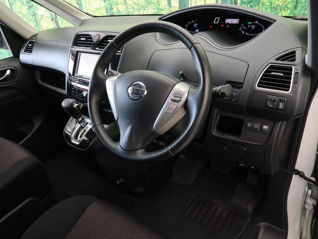 ハイウェイスター S-ハイブリッド Vセレクション SDナビ フルセグTV 両側電動スライド HIDヘッドライト オートライト 純正16AW アイドリングストップ 横滑り防止装置 バックモニター Bluetooth接続 ETC(37枚目)