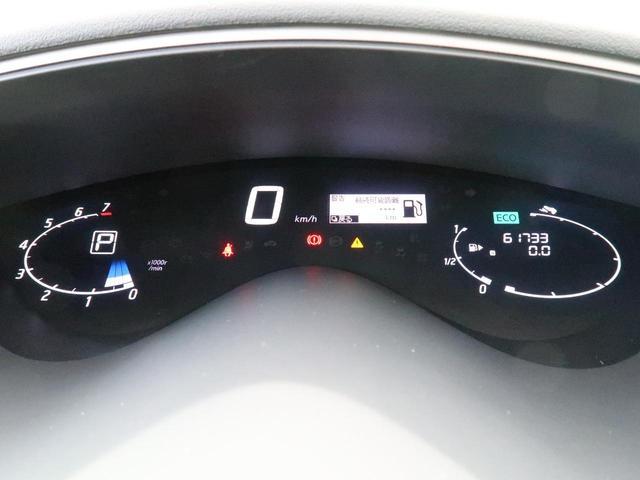 ハイウェイスター S-ハイブリッド Vセレクション SDナビ フルセグTV 両側電動スライド HIDヘッドライト オートライト 純正16AW アイドリングストップ 横滑り防止装置 バックモニター Bluetooth接続 ETC(42枚目)