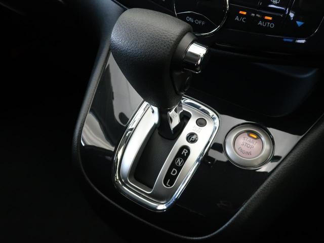 ハイウェイスター S-ハイブリッド Vセレクション SDナビ フルセグTV 両側電動スライド HIDヘッドライト オートライト 純正16AW アイドリングストップ 横滑り防止装置 バックモニター Bluetooth接続 ETC(44枚目)
