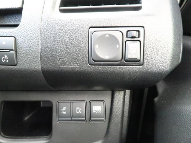 ハイウェイスター S-ハイブリッド Vセレクション SDナビ フルセグTV 両側電動スライド HIDヘッドライト オートライト 純正16AW アイドリングストップ 横滑り防止装置 バックモニター Bluetooth接続 ETC(48枚目)