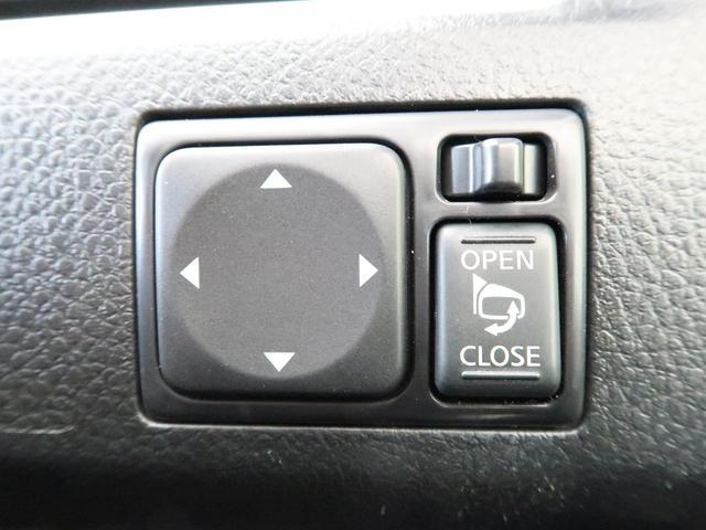 ハイウェイスター S-ハイブリッド Vセレクション SDナビ フルセグTV 両側電動スライド HIDヘッドライト オートライト 純正16AW アイドリングストップ 横滑り防止装置 バックモニター Bluetooth接続 ETC(49枚目)