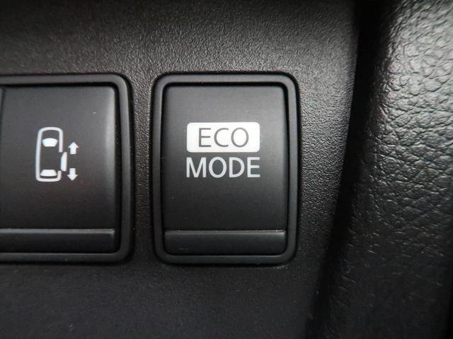ハイウェイスター S-ハイブリッド Vセレクション SDナビ フルセグTV 両側電動スライド HIDヘッドライト オートライト 純正16AW アイドリングストップ 横滑り防止装置 バックモニター Bluetooth接続 ETC(50枚目)