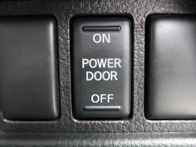 ハイウェイスター S-ハイブリッド Vセレクション SDナビ フルセグTV 両側電動スライド HIDヘッドライト オートライト 純正16AW アイドリングストップ 横滑り防止装置 バックモニター Bluetooth接続 ETC(51枚目)