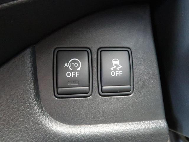 ハイウェイスター S-ハイブリッド Vセレクション SDナビ フルセグTV 両側電動スライド HIDヘッドライト オートライト 純正16AW アイドリングストップ 横滑り防止装置 バックモニター Bluetooth接続 ETC(52枚目)