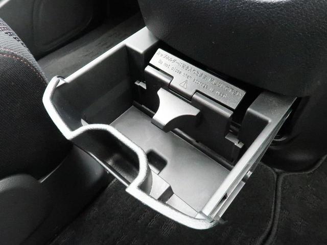 ハイウェイスター S-ハイブリッド Vセレクション SDナビ フルセグTV 両側電動スライド HIDヘッドライト オートライト 純正16AW アイドリングストップ 横滑り防止装置 バックモニター Bluetooth接続 ETC(54枚目)