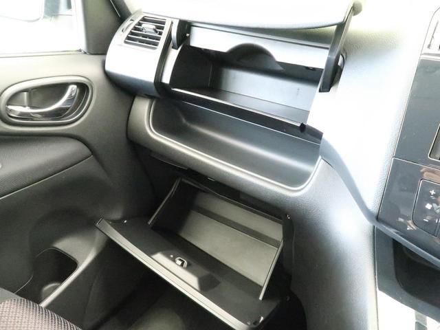 ハイウェイスター S-ハイブリッド Vセレクション SDナビ フルセグTV 両側電動スライド HIDヘッドライト オートライト 純正16AW アイドリングストップ 横滑り防止装置 バックモニター Bluetooth接続 ETC(55枚目)