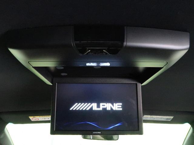 エレガンス 純正9型ナビ フルセグTV フリップダウンモニター バックモニター LEDヘッド&LEDフォグ パワーシート ハーフレザー ビルトインETC 横滑り防止装置 デュアルオートエアコン(4枚目)