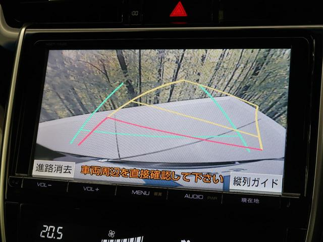 エレガンス 純正9型ナビ フルセグTV フリップダウンモニター バックモニター LEDヘッド&LEDフォグ パワーシート ハーフレザー ビルトインETC 横滑り防止装置 デュアルオートエアコン(5枚目)