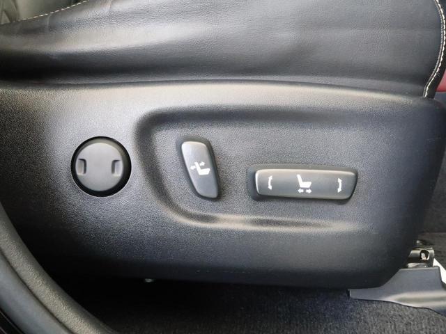 エレガンス 純正9型ナビ フルセグTV フリップダウンモニター バックモニター LEDヘッド&LEDフォグ パワーシート ハーフレザー ビルトインETC 横滑り防止装置 デュアルオートエアコン(7枚目)